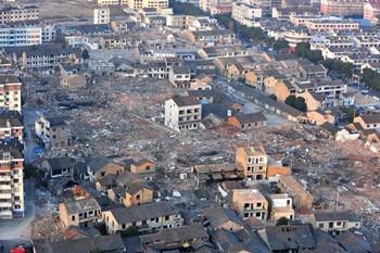 国务院召开常务会议:加大城镇老旧小区改造力度!