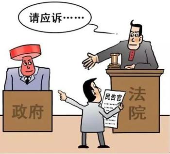 村民对县政府作出的土地房屋征收决定不服县长坐上被告席