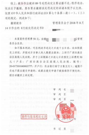广西南宁城市拆迁案例:居住了三十多年的房屋认定是违法建筑被强制拆除