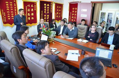 李显东教授为京平律师举办讲座